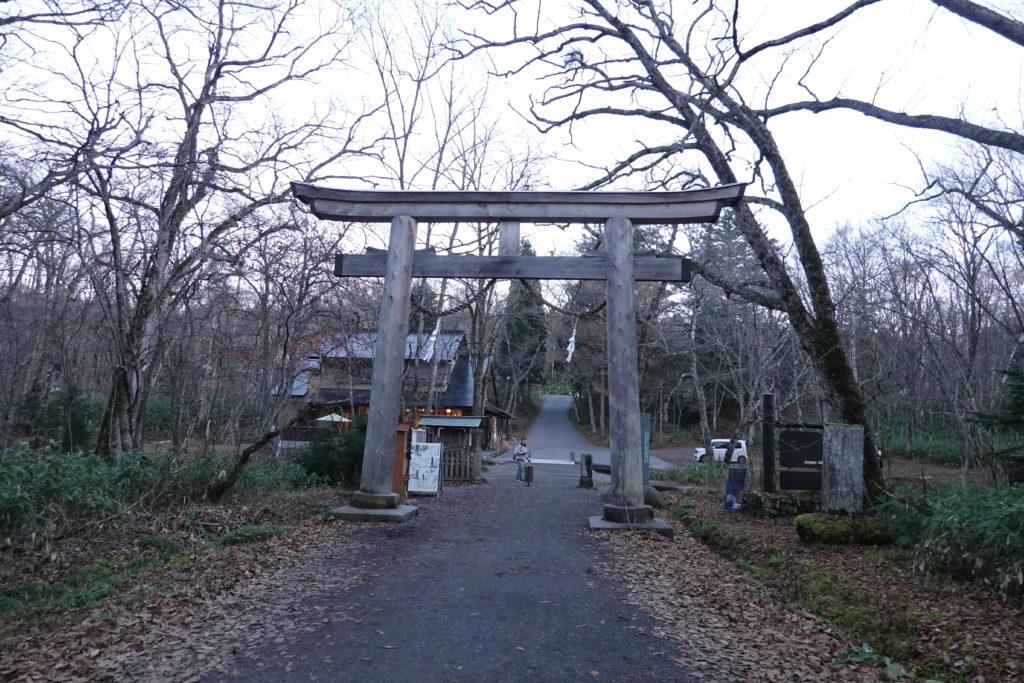 高妻山・戸隠山・戸隠神社奥社入口