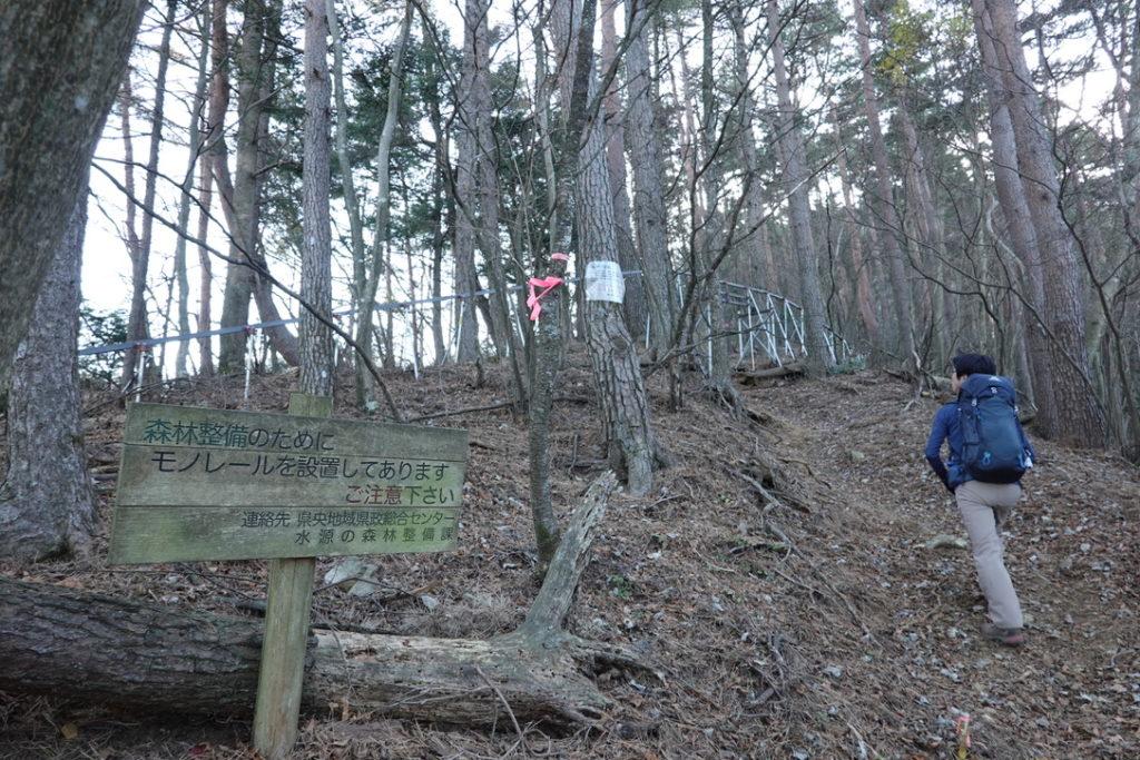 蛭ヶ岳・八丁坂・モノレールの始点