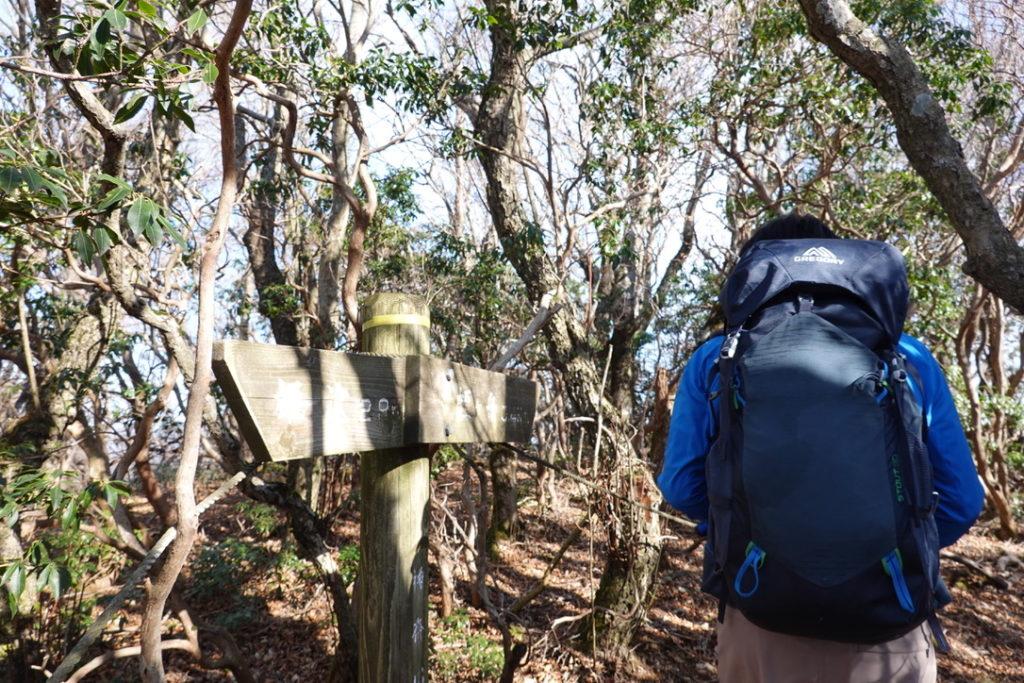 蛭ヶ岳・蛭ヶ岳へと続く木道・迷いの標識・蛭ヶ岳まで0.4km・2つ目