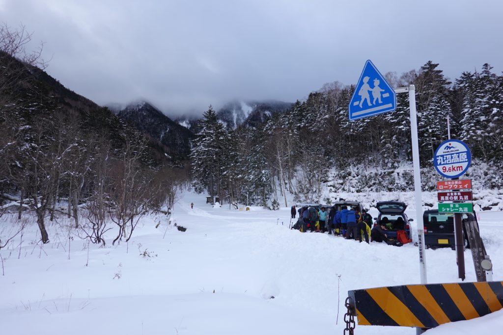 積雪期・日光白根山・菅沼登山口駐車場