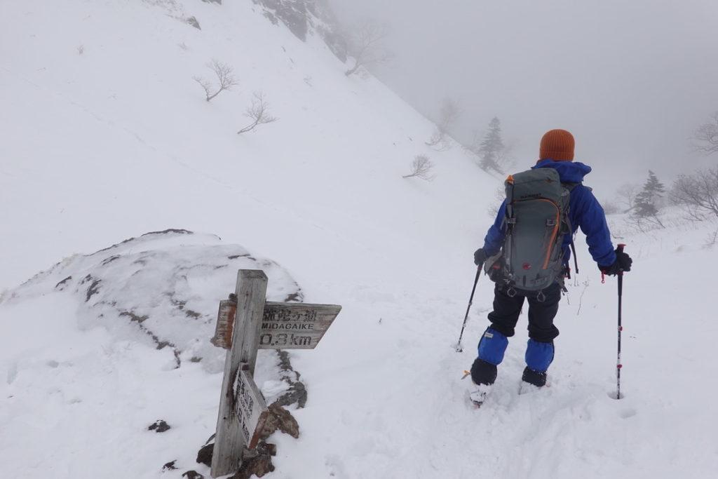 積雪期・日光白根山・弥蛇ヶ池まで0.3km