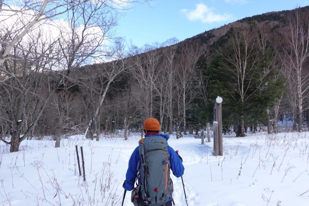 積雪期・日光白根山・下山すると青空が