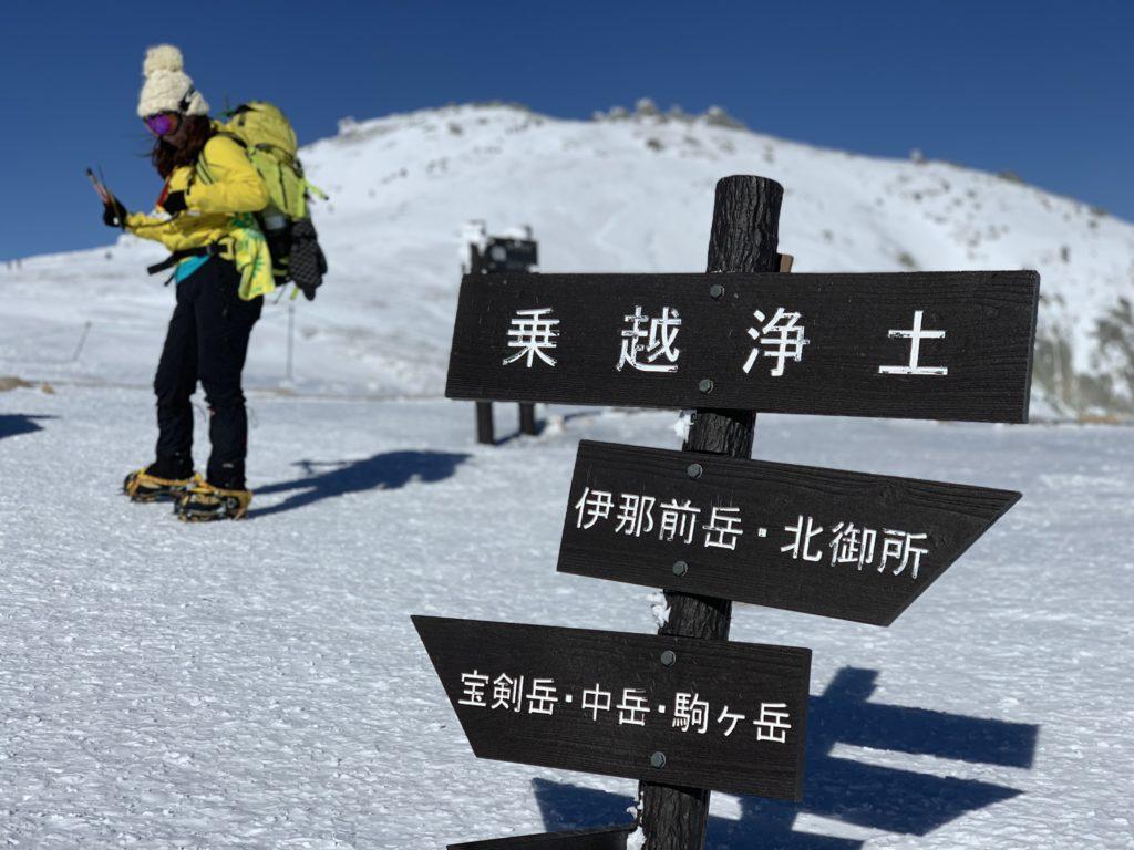 厳冬期・木曽駒ヶ岳・乗越浄土