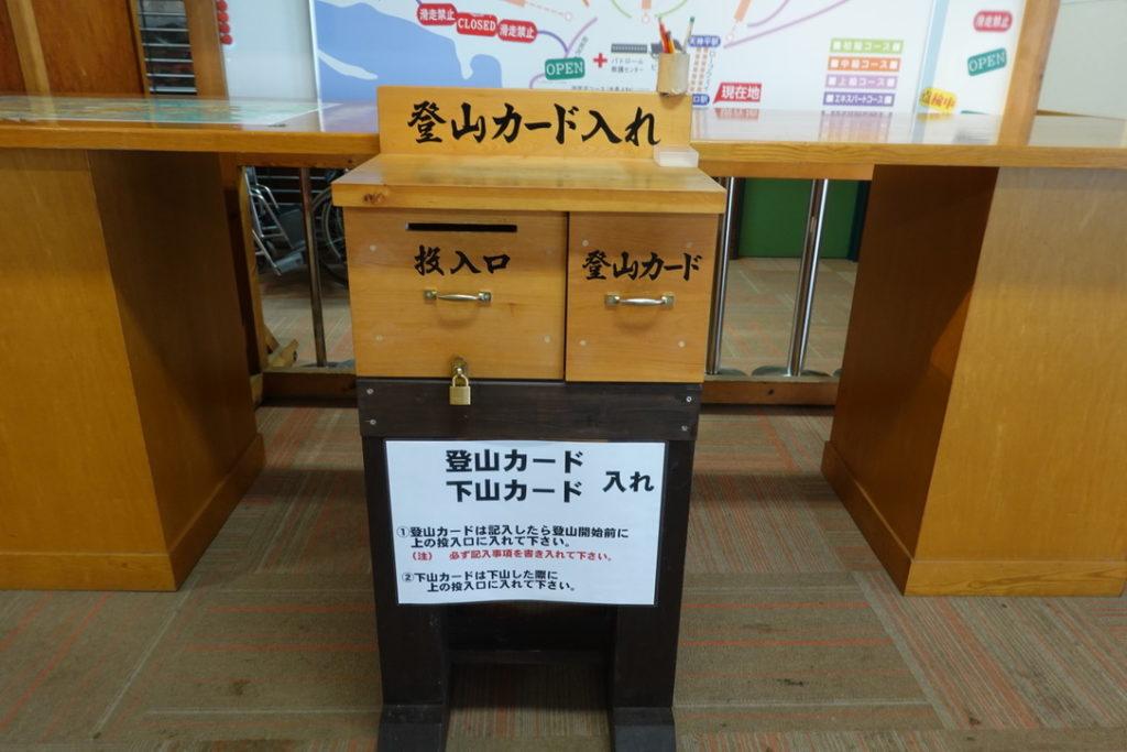 厳冬期・谷川岳・ロープウェイ土合口駅