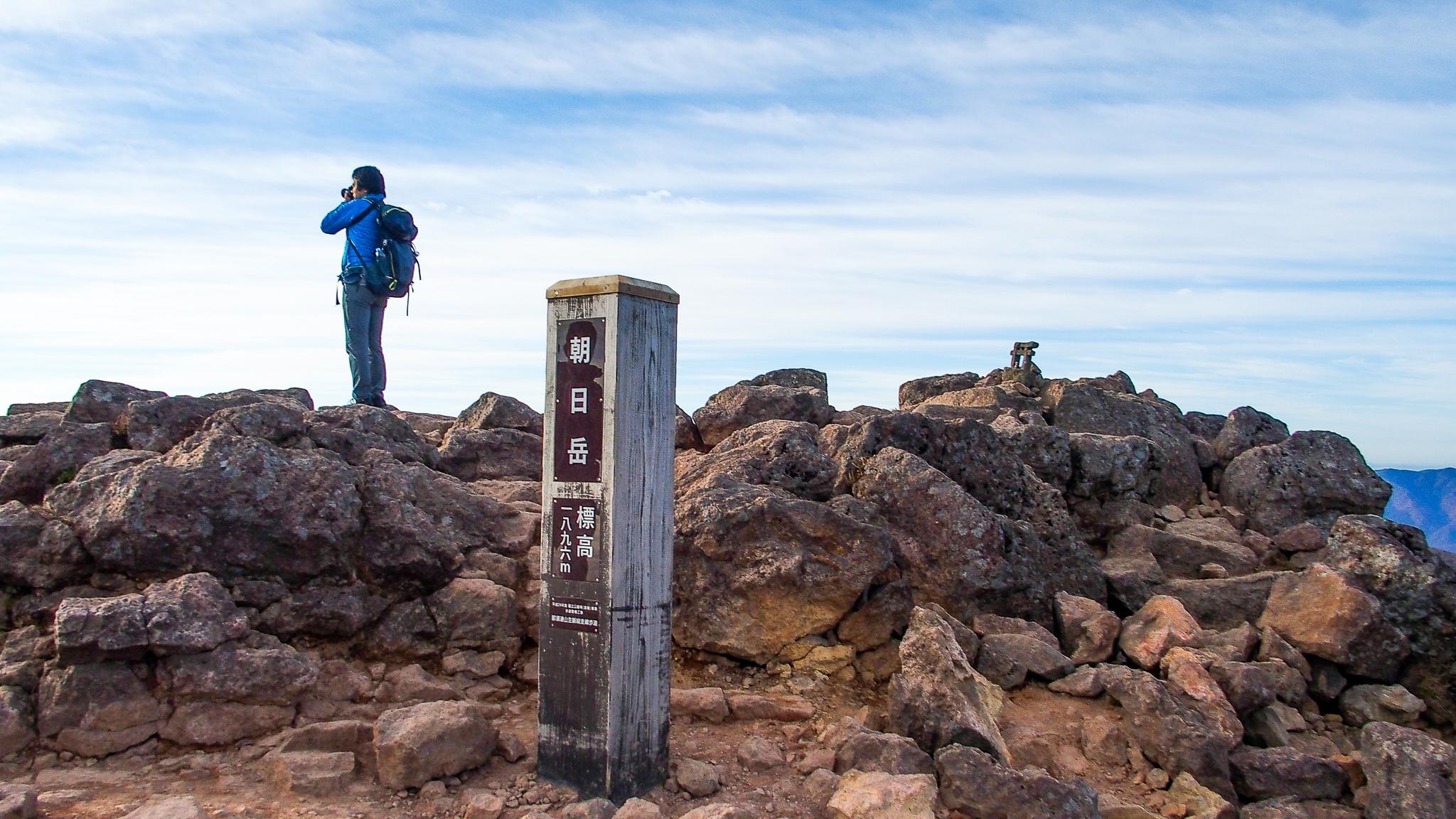 那須岳・朝日岳山頂