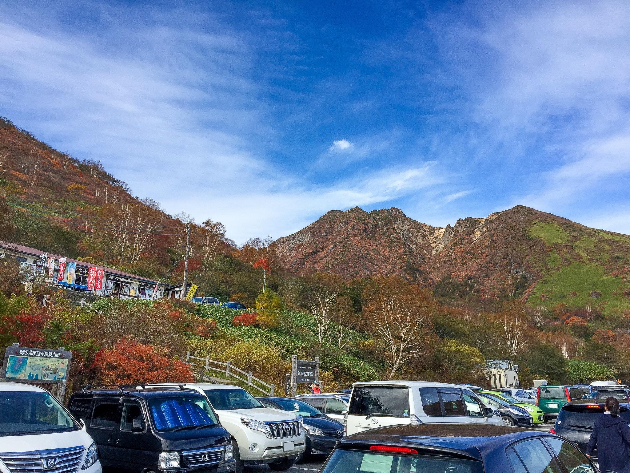 那須岳・峠の茶屋