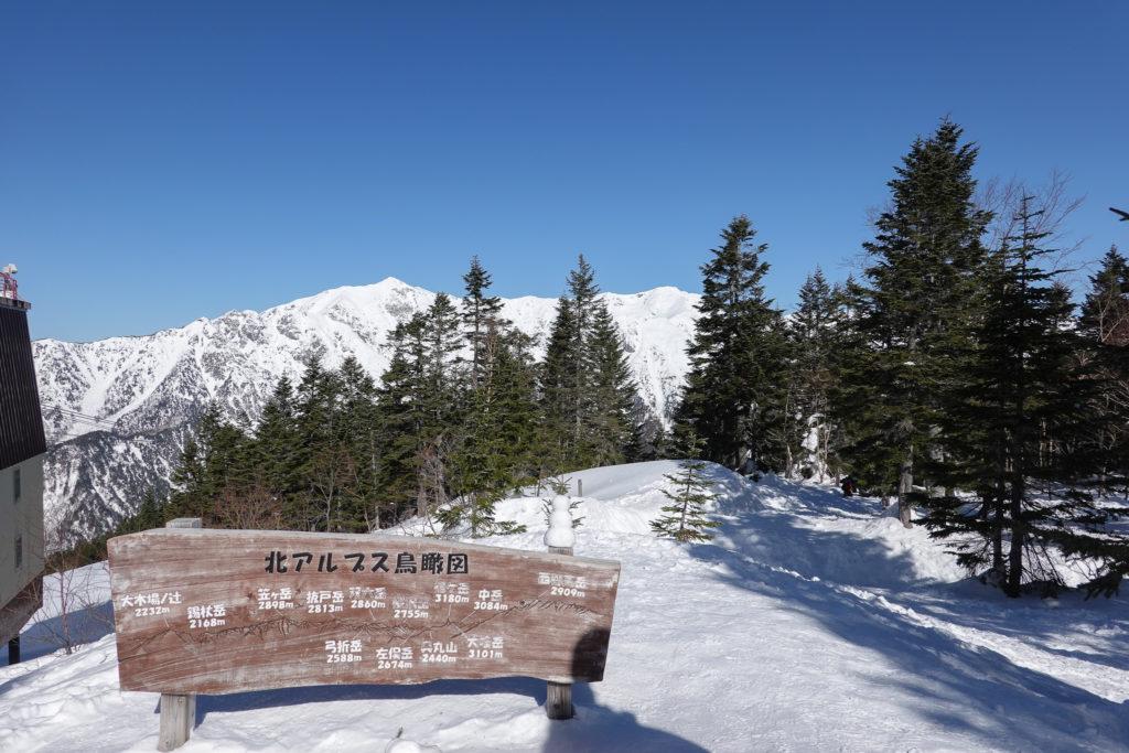 厳冬期・西穂高岳・西穂独標・新穂高ロープウェイ・西穂高口駅