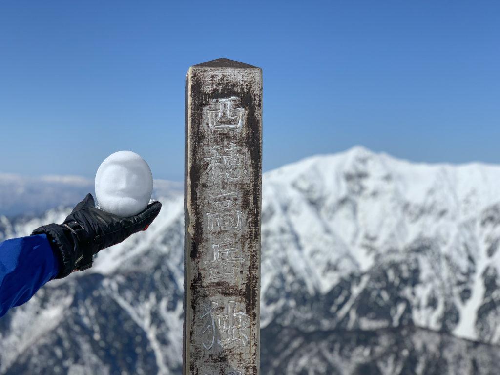 厳冬期・西穂高岳・西穂独標・西穂独標と雪だるま