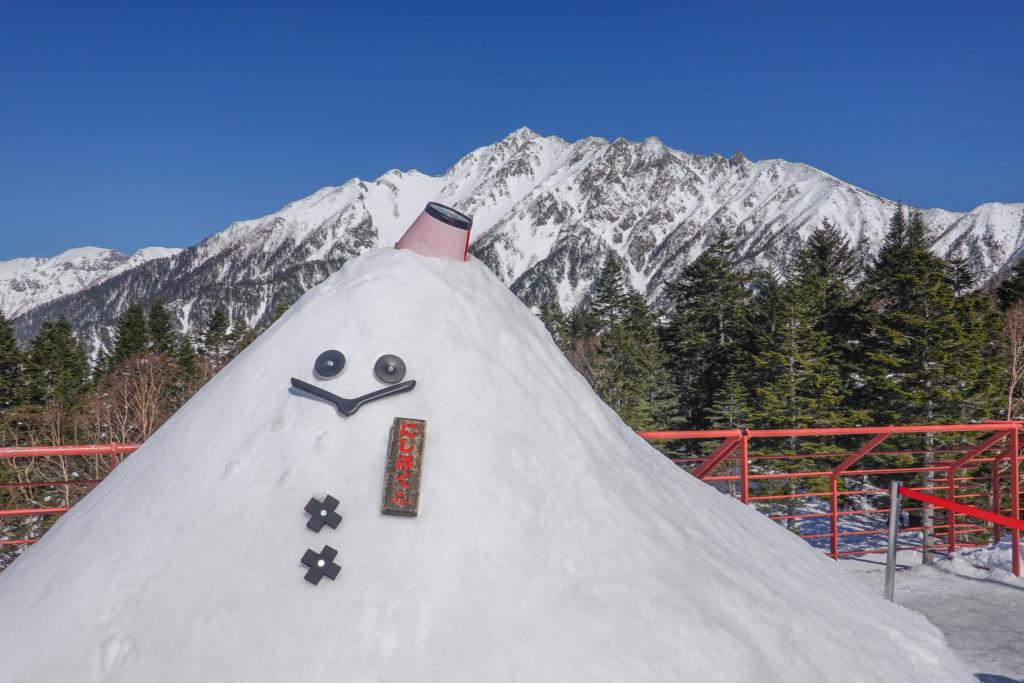 厳冬期・西穂高岳・西穂独標・新穂高ロープウェイ・西穂高口駅・山頂展望台・とけてきたにしほくん