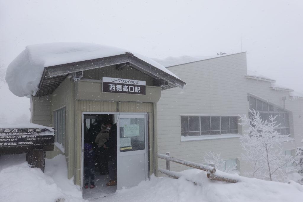 厳冬期・西穂丸山・新穂高ロープウェイ・西穂高口駅から千石平園地へ