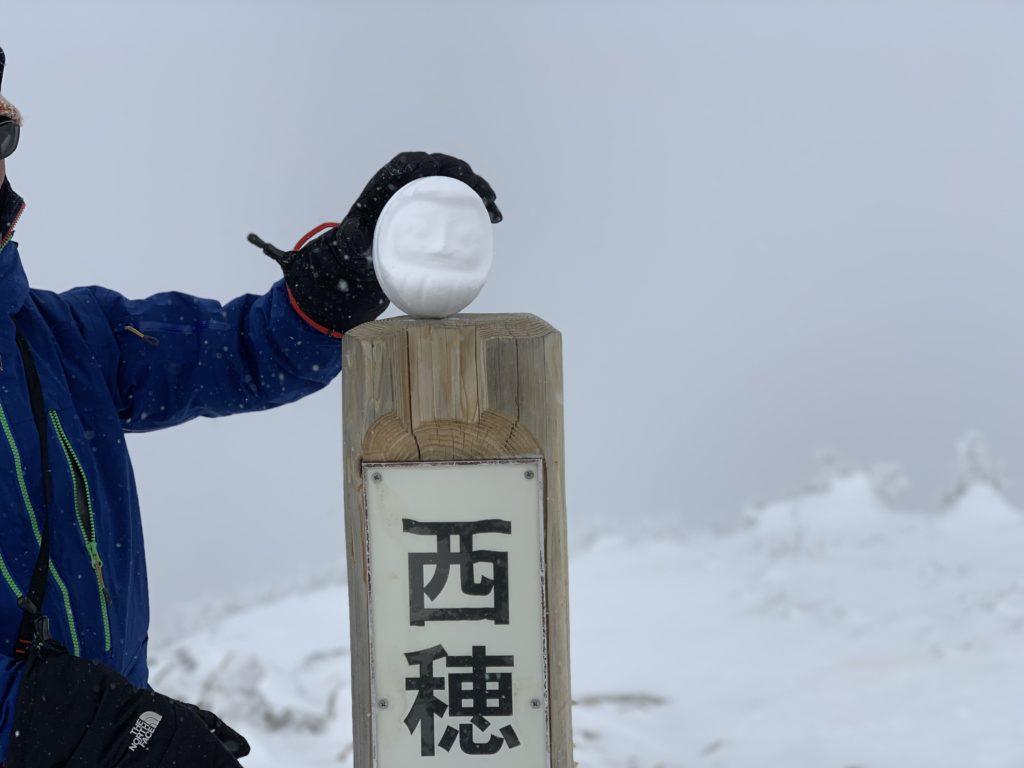 厳冬期・西穂丸山・丸山と雪だるま