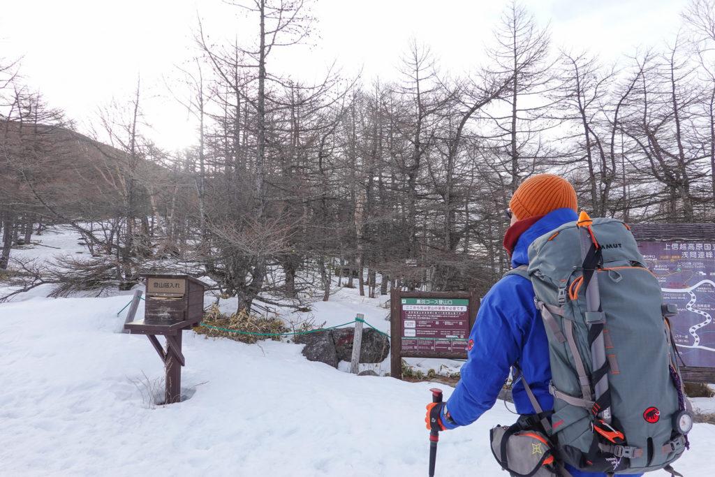 残雪期・浅間山・車峠坂