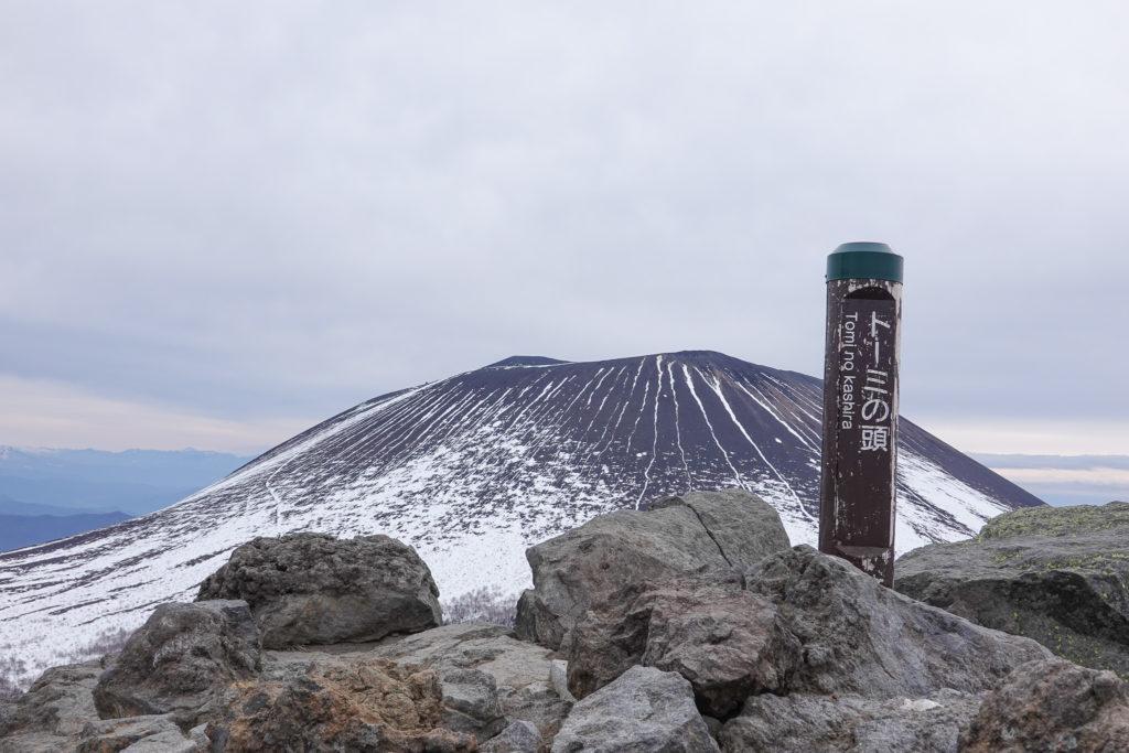 残雪期・浅間山・トーミの頭