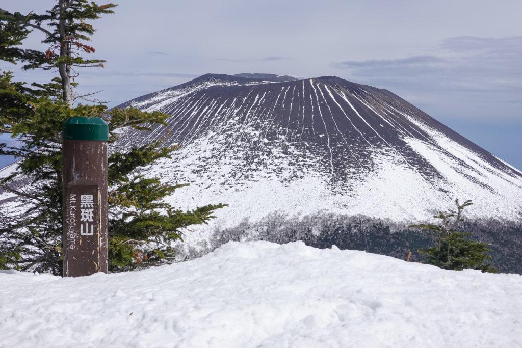 残雪期・浅間山・黒斑山山頂