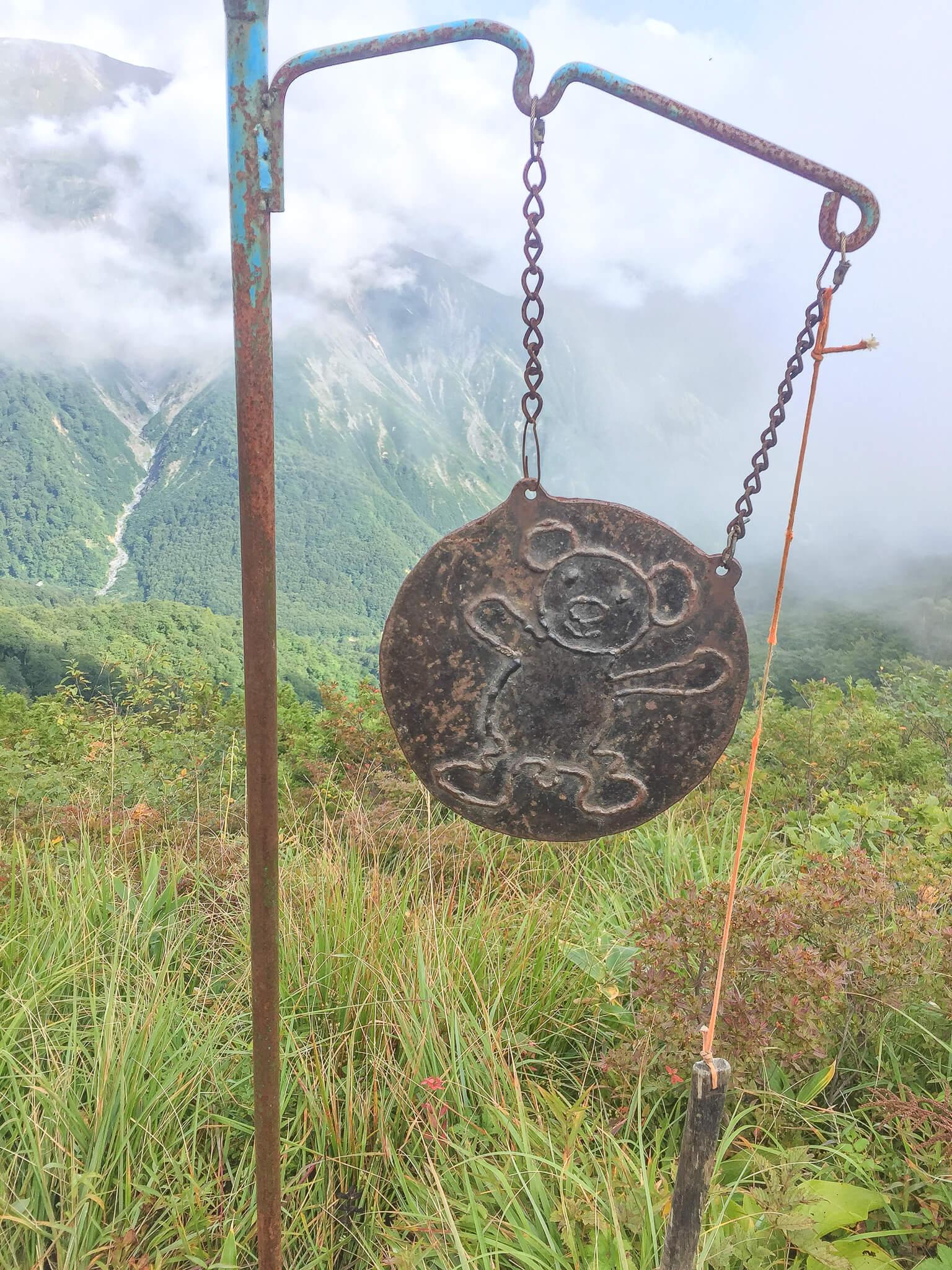 クマさんの鐘