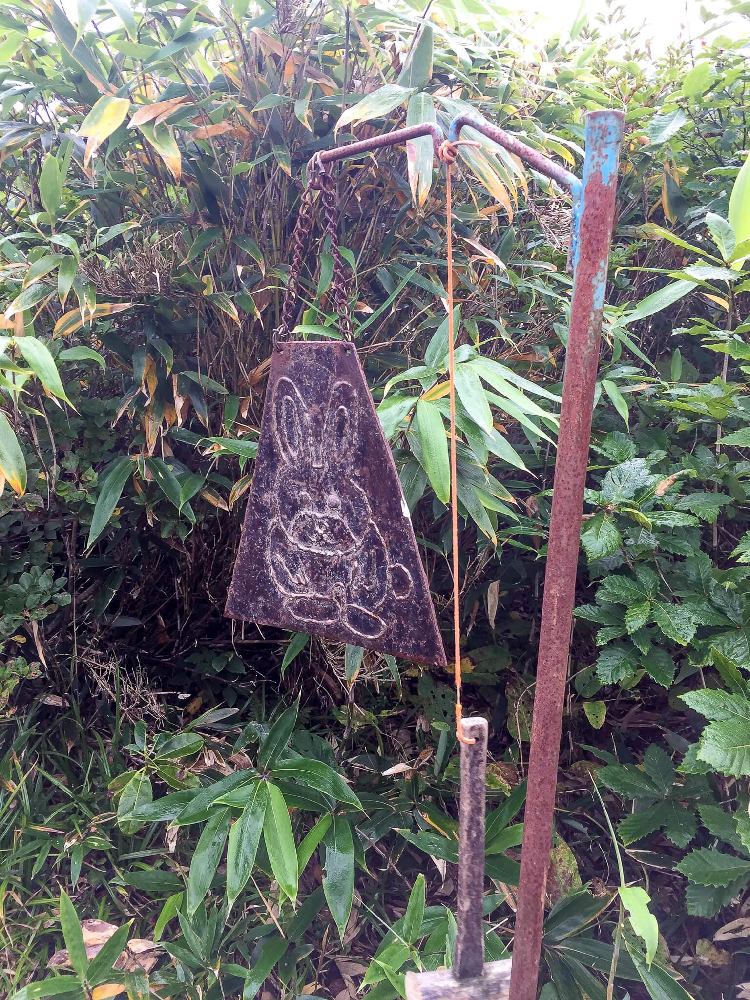 五竜岳・五竜とおみ遊歩道のウサギさんの鐘
