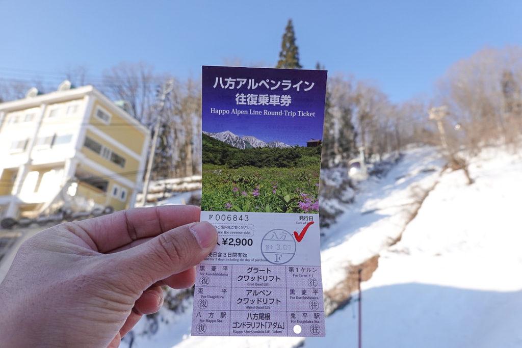 積雪期・唐松岳・白馬八方尾根スキー場