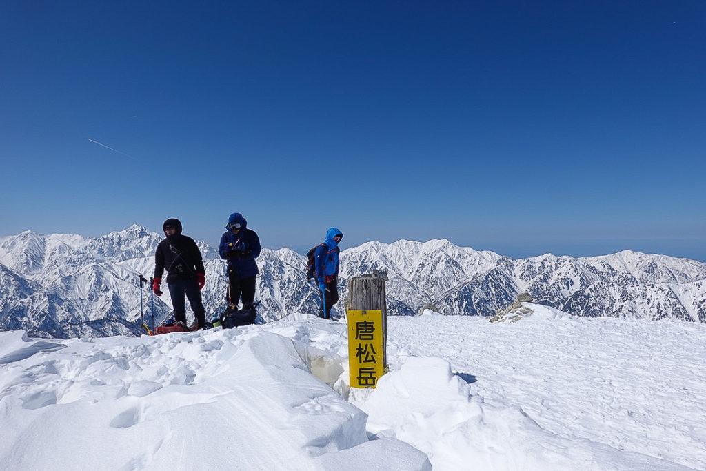 積雪期・唐松岳・唐松岳山頂到着!