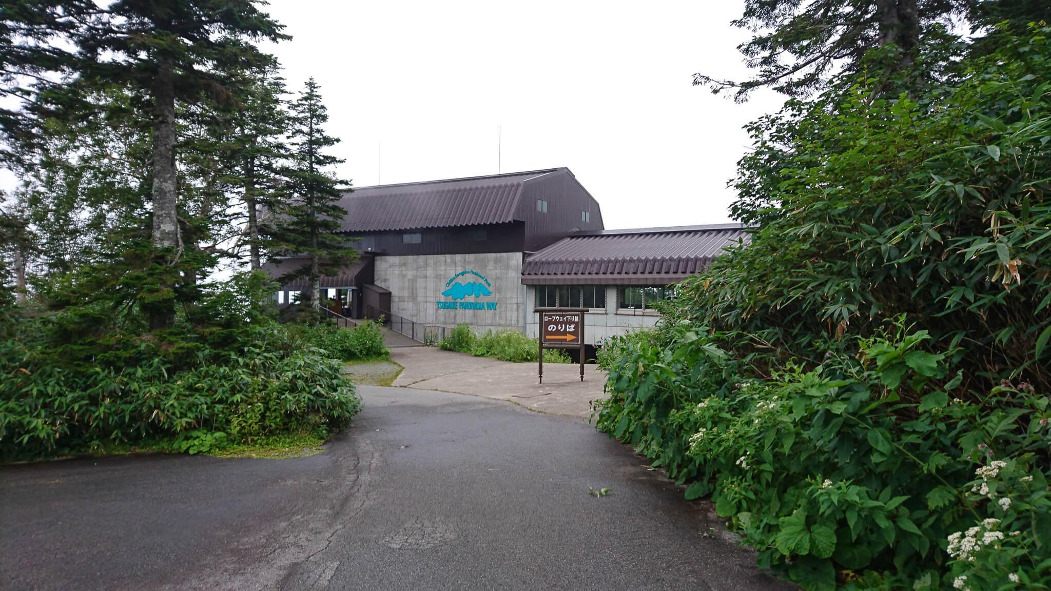 白馬岳・栂池ロープウェイ自然園駅