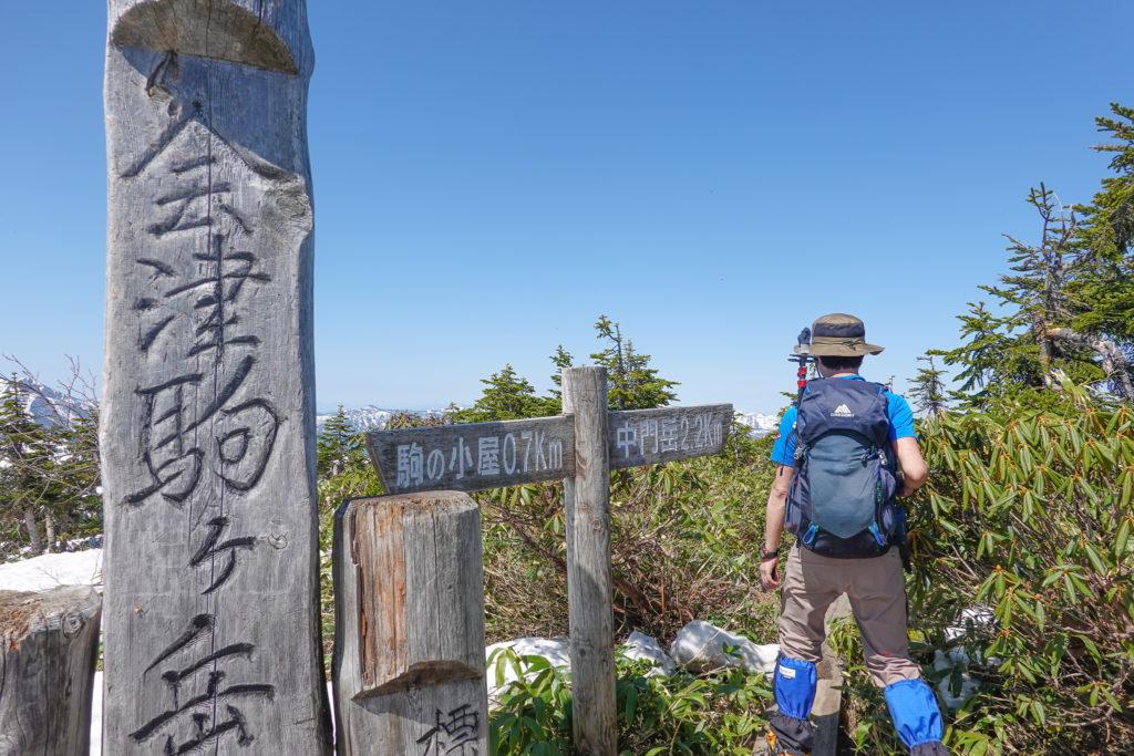 残雪期・会津駒ヶ岳・中門岳へ