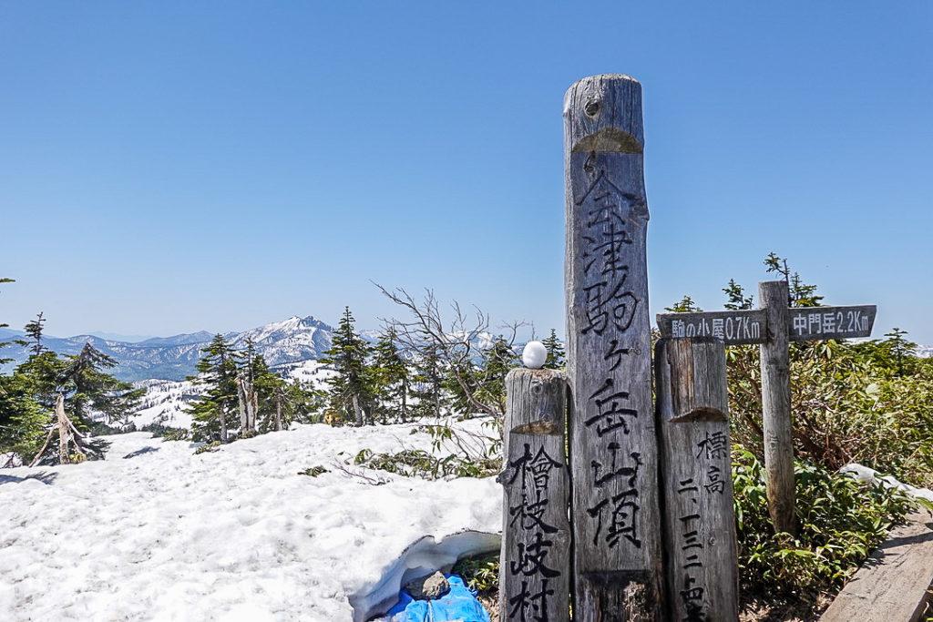 残雪期・会津駒ヶ岳・会津駒ヶ岳山頂と雪だるま