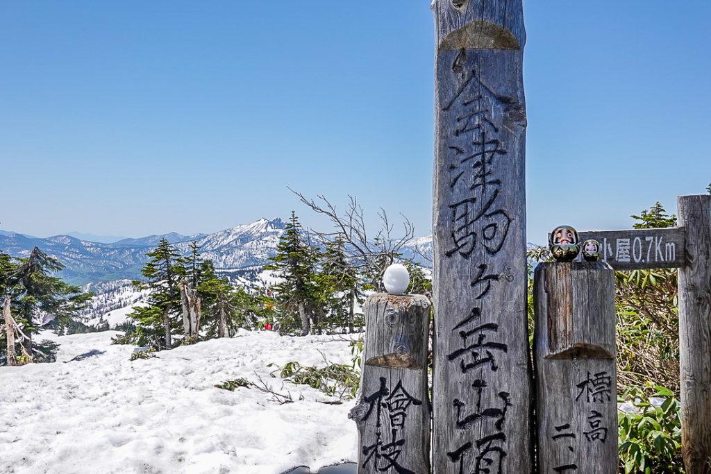 残雪期・会津駒ヶ岳・会津駒ヶ岳山頂のだるま達