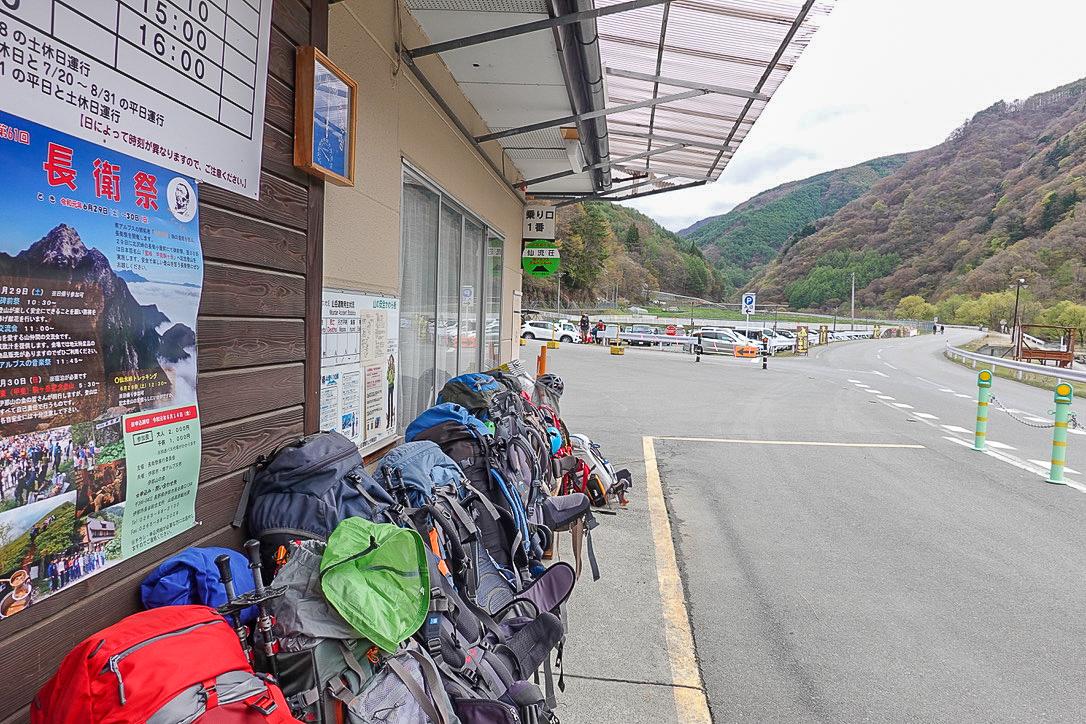 残雪期・甲斐駒ヶ岳・仙流荘バスのりば