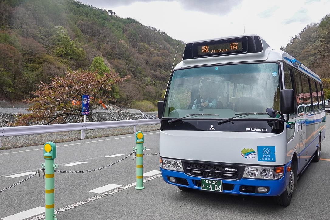 残雪期・甲斐駒ヶ岳・南アルプス林道バス