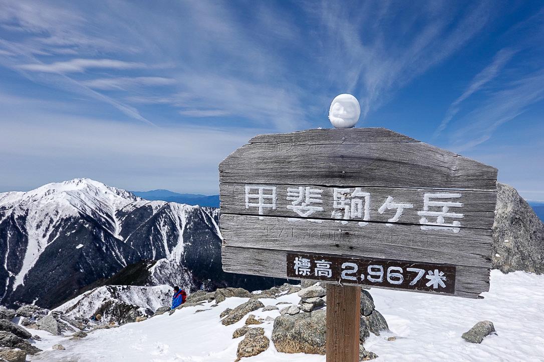 残雪期・甲斐駒ヶ岳・甲斐駒ヶ岳山頂と雪だるま