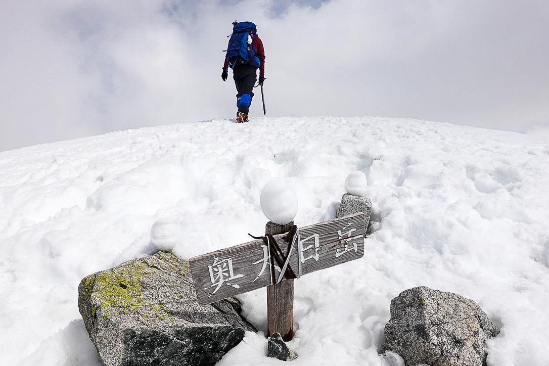 残雪期・奥大日岳・奥大日岳から雷鳥沢へ