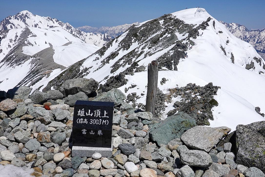 残雪期・立山(雄山)・雄山山頂