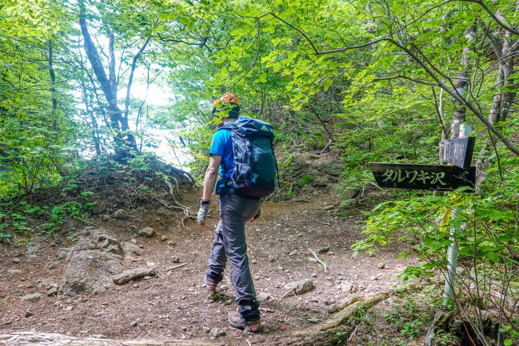 妙義山・表妙義(白雲山、相馬岳)・タルワキ沢のコル