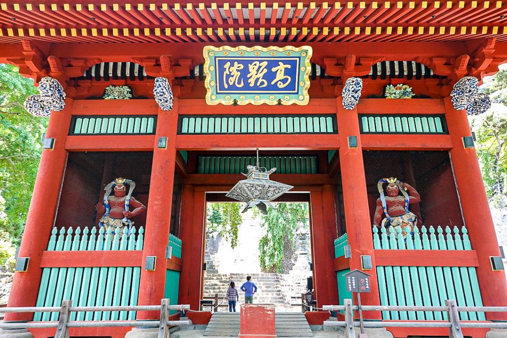 妙義山・表妙義(白雲山、相馬岳)・妙義神社へ下山