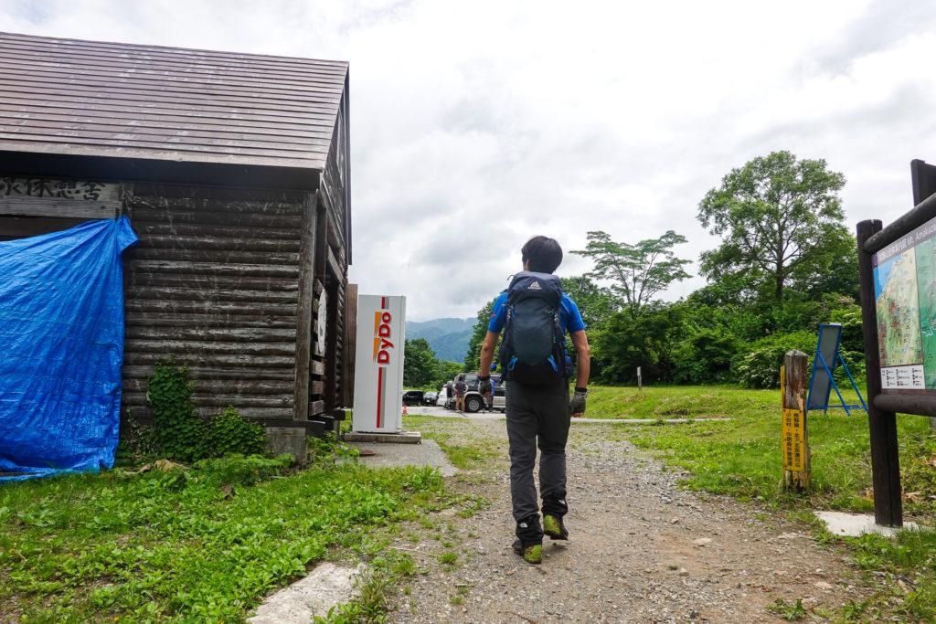 雨飾山・再びの雨飾高原キャンプ場