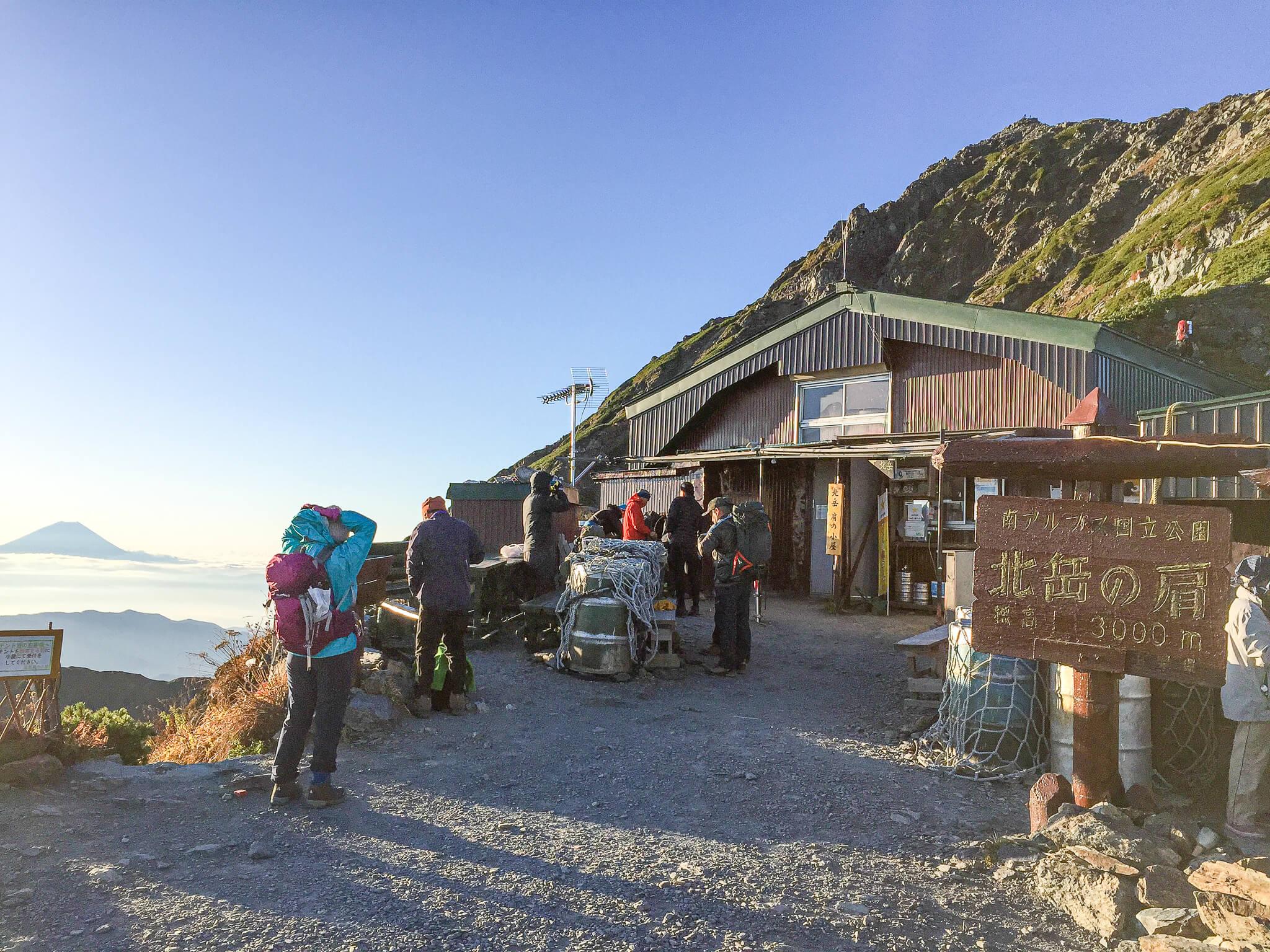 北岳・北岳肩ノ小屋と富士山
