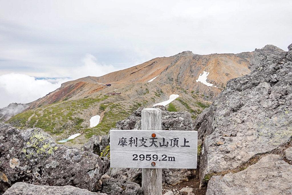 御嶽山・摩利支天山山頂