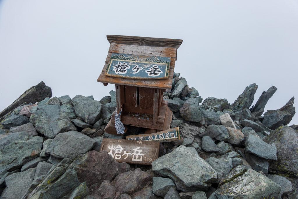 裏銀座・槍ヶ岳山頂