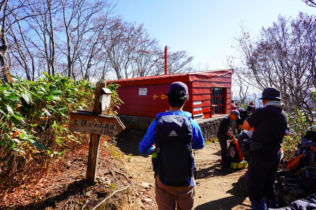谷川岳・熊穴沢避難小屋