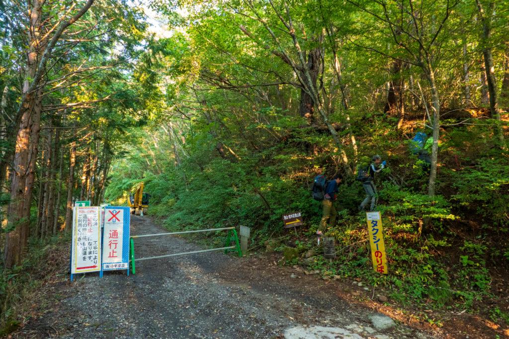 空木岳・林道終点までは通行止めで行けません