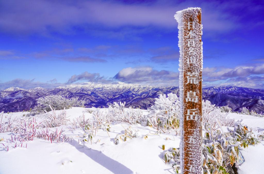 積雪期・荒島岳・荒島岳山頂標識