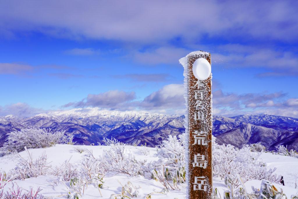 積雪期・荒島岳・雪だるま、落下