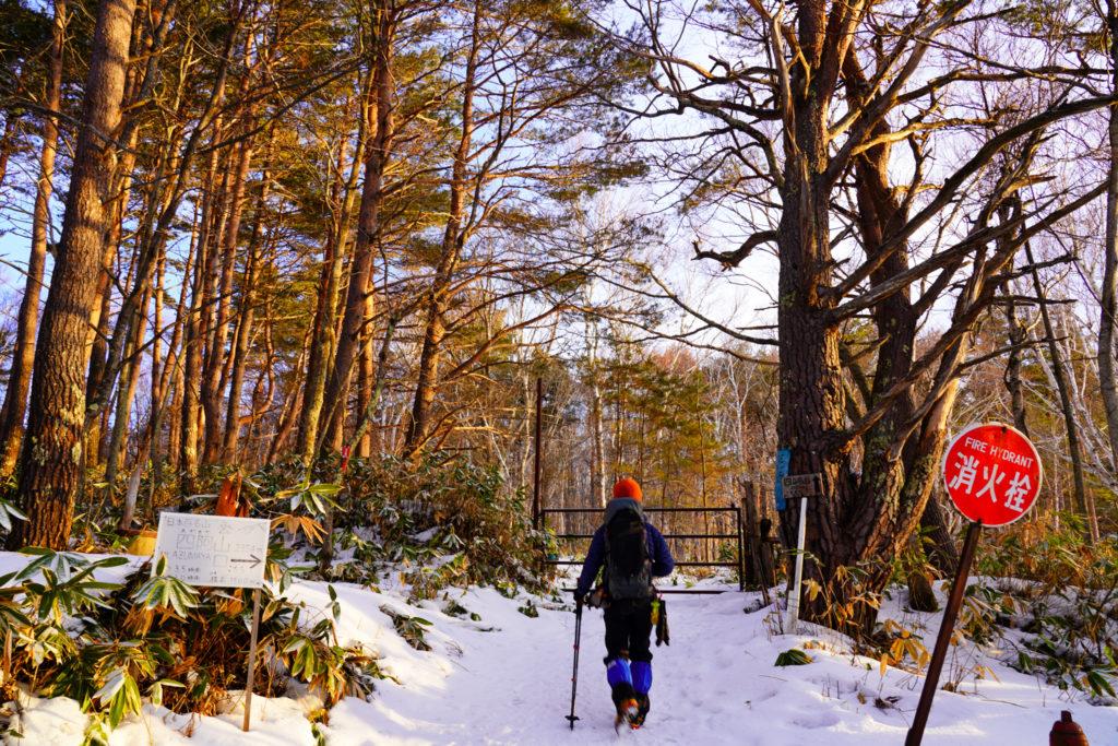 厳冬期・四阿山・あずまや温泉・四阿山登山口