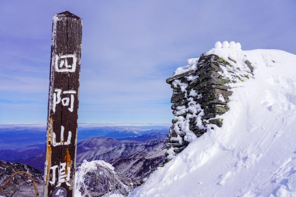厳冬期・四阿山・四阿山山頂標識と雪だるま×4