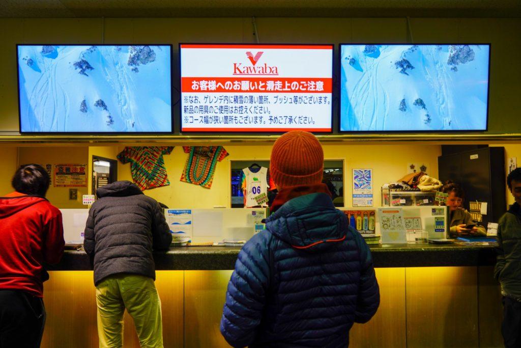 厳冬期・武尊山・剣ヶ峰山・川場スキー場