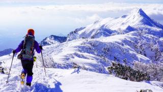 厳冬期・武尊山・剣ヶ峰山・2020mの頂へ