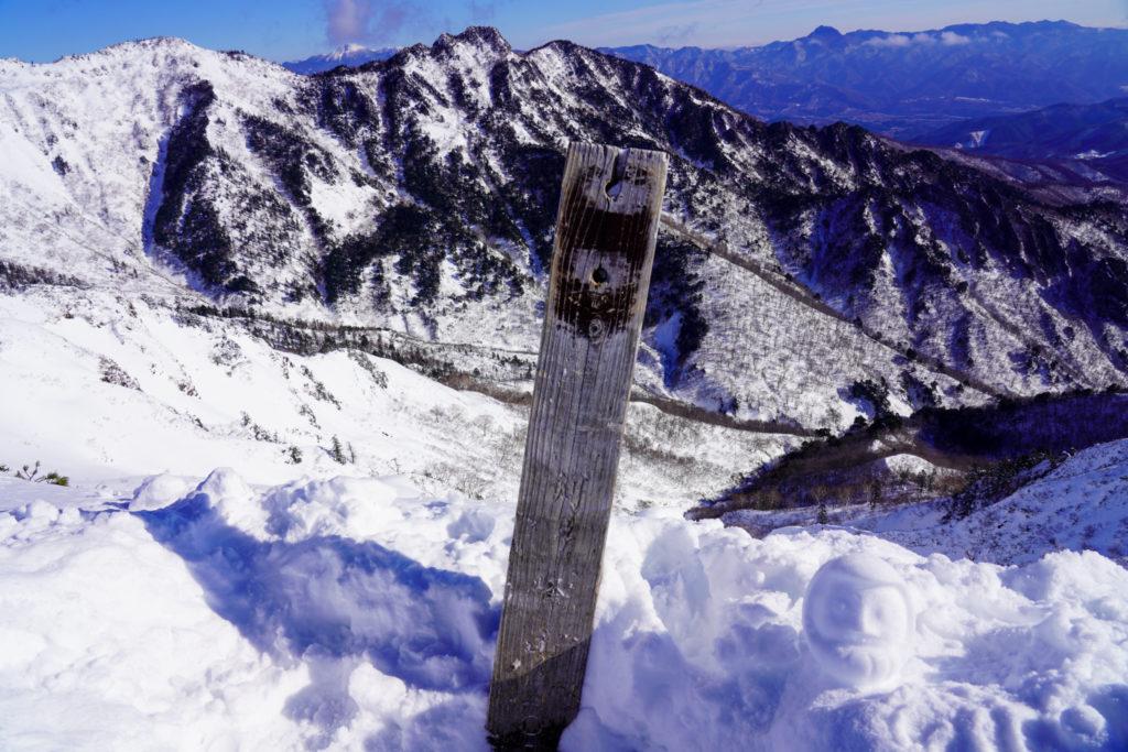 厳冬期・武尊山・剣ヶ峰山・剣ヶ峰山山頂標識