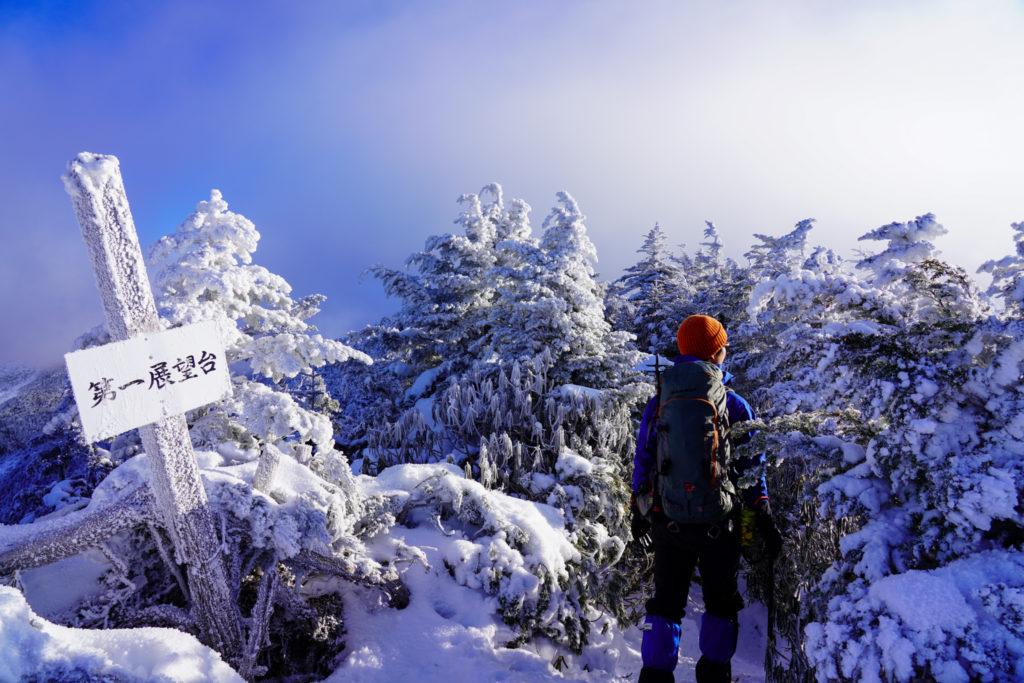 厳冬期・天狗岳・第一展望台