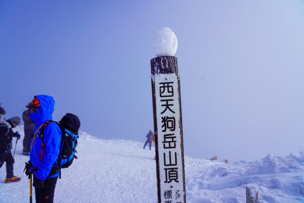 厳冬期・天狗岳・西天狗の雪だるま