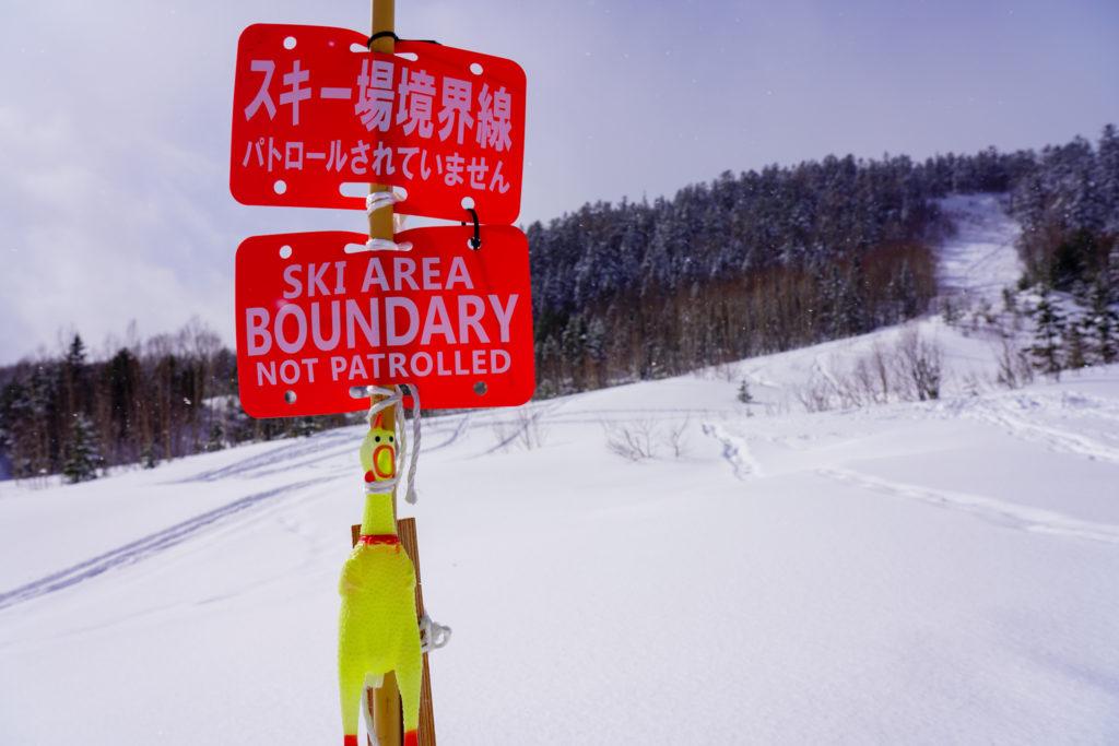 厳冬期・乗鞍岳・スキー場境界線(アップ)