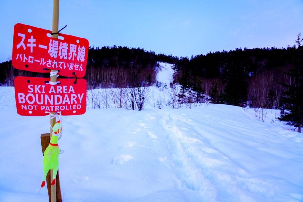厳冬期・乗鞍岳・スキー場境界線